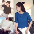 フレアスリーブ プリーツ Tシャツ 半袖 3カラー 黒 ブラック ホワイト ブルー 無地 ネコポス可