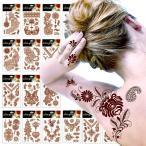 Yahoo! Yahoo!ショッピング(ヤフー ショッピング)セール タトゥーシール フラワー 1シート ビッグサイズ tattoo 16種 ネコポス可