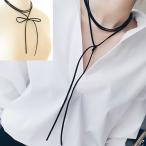 Yahoo!黒い服専門店ロンデルブラックセール スエード 紐 切り売り 2mカット 自分でアレンジ チョーカー ネックレス アクセサリー 黒 ブラック accessory ネコポス可