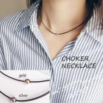 短項鍊 - 革紐 シンプル チョーカー ネックレス アクセサリー 黒 ブラック ゴールド シルバー accessory ネコポス可