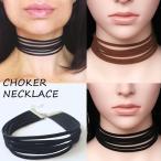 短項鍊 - スエード紐 多重 6連 チョーカー ネックレス 黒 アクセサリー ブラックアクセ accessory ブラウン ネコポス可