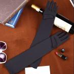 ダンス衣装 小物 ロング グローブ てぶくろ 手袋 黒 ブラック ネコポス可