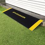 Ruedamann 屋内外用の安心スロープ フリーサイズ?(長さ85cm*幅30cm)MR807-30