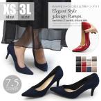 パンプス 黒 仕事用 痛くない レディース 歩きやすい 大きいサイズ 小さいサイズ kk-18003