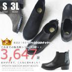 ショート ブーツ サイドゴアブーツ レディース 厚底 ローヒール スエード 歩きやすい 黒 秋 ブーティー kk-6178