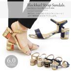 ショッピングブーツサンダル サンダル レディース ブロックヒール アンクルストラップ 歩きやすい ローヒール kk-6291