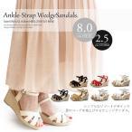 ショッピングブーツサンダル サンダル レディース 歩きやすい 履きやすい 旅行 アンクルストラップ サマー ウェッジ ts-433