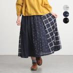 ミモレ丈スカート 個性的 パッチワーク コットン メール便可 30代 40代 50代