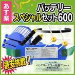 ルンバ XLifeバッテリーの互換品バッテリースペシャルセット600(グレーブラシ)(Epo-Japanブランド)