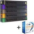 (お得セット/洗浄剤付き)ネスプレッソ カプセル スムースタイプ 5種類×10カプセル=50カプセル(Nespresso Capsule SMOOTH)(送料無料)SMOOTH5(正規品)