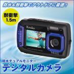 防水デジタルカメラ KENKO TOKINA DSC1480DW IPX8防水性能  約1400万画素 コンパクトデジタルカメラ