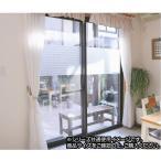 窓飾りシート 92×200cm CL GLC-920620(同梱・代引き不可)