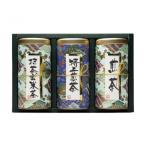 宇治森徳 日本の銘茶 ギフトセット(抹茶入玄米茶100g・特上煎茶100g・煎茶シルキーパック3g×13パック) MY-30W(同梱・代引き不可)