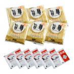 「旨麺」長崎ちゃんぽん 6食セット FNC-6(同梱・代引き不可)