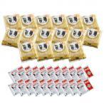 「旨麺」長崎ちゃんぽん 16食セット FNC-16(同梱・代引き不可)