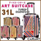 スーツケース キャラート アートスーツケース ポップニズム アメリカン(レッド×ブルー)  機内持込 CRA01-014C 代引不可 同梱不可