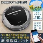 ロボット掃除機 スマホ連動 DEEBOT ディーボット M81PRO 床用 ECOVACS JAPAN DB3G