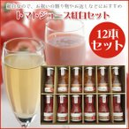 ショッピングトマトジュース 紅白デリシャストマトジュース 100g 12本セット 代引不可