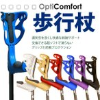 ロフストランドクラッチ オプティコンフォート Opti-Comfort PREMIUM FDI 赤 1本