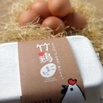 竹鶏あかたまご(赤玉) 10個入り3パック 竹鶏ファーム 代引不可 同梱不可