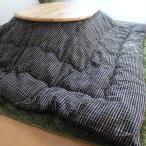 MTCK こたつ掛け布団 200 × 250 cm 長方形 日本製 カラー : ネイビー 立体織り生地 裏地マイクロファイバー アパレル生地を使用 高級感あるこたつ掛布団