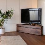 CON コーナー TVボード ローボード テレビボード  ウォールナット 幅120 奥行42 高さ35 cm 北欧 収納付き コーナーラック TVボード 120cm おしゃれ シンプル