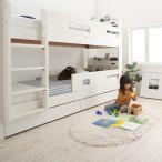 WEL 2段ベッド マットレス付き モダンデザイン 分離式 2段ベッド ロータイプ 木製 ホワイト / ナチュラル