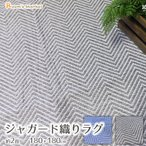 ラグ ラグマット 洗える ラグ2畳 2畳 2帖 おしゃれ 安い 180×180cm 春用 夏用 カーペット 洗濯可 手洗い オールシーズン 絨毯