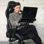 DXR・DXZ専用タブレット AR-06A ノートパソコン、iPadが置けるワイドトレイ&3Dフレキシブルアームで角度自由自在!【ルームワークス】