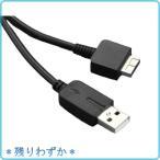 SONY ソニー PS Vita PlayStation(R) Vita 専用 充電&データ転送USBケーブル-534460