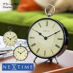 置き時計 アンティーク 目覚まし時計 テーブルクロック ギフト ( NEXTIME Charles )