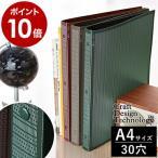 書類 A4ファイル ルーズリーフ サンスター 文房具 CDT ステーショナリー Craft ( クラフトデザインテクノロジー バインダーファイル )
