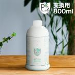 カドー 加湿器 cado 除菌消臭剤 除菌 消臭 ( MH-C10U用ピーズガード 詰め替え用800ml )