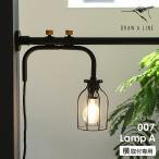 ドローアライン 突っ張り棒 伸縮 ランプA LED対応 ライト トグルスイッチ レトロ フロアライト フロアーライト 照明器具 おしゃれ [ DRAW A LINE 007 Lamp A ]