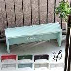 椅子 ベンチ 踏み台 おしゃれ ビンテージ ( Vintage finish Bench )