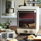 オーブントースター  トースター 縦型[ Vitantonio 2段 オーブントースター VOT20 ]