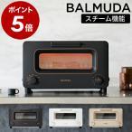 バルミューダ [ BALMUDA The Toaster K05A ] トースター 新型 正規品 オーブントースター ザ・トースター スチームトースター おしゃれ