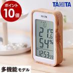 置き掛け兼用 デジタル [ タニタ 温湿度計 TT572 ]