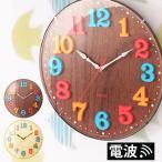 雅虎商城 - 電波時計 時計 壁掛け時計 掛け時計 掛時計 おしゃれ エアリアルキッズ 正規販売店