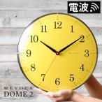 ショッピング掛け時計 電波時計 壁掛け時計 おしゃれ 北欧 オシャレ 時計 掛け時計 電波MEVOLA DOME2  メヴォラ ドーム2 送料無料