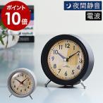 置き時計 おしゃれ アナログ 電波 時計 電波時計  シンプル レトロ インテリア 木目調 夜間秒針停止 T-733[ アナログ電波テーブルクロック ]