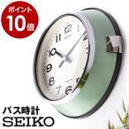 バス用 船舶用 時計 壁掛け時計 バス時計 船舶時計 ( セイコー 防塵クロック )