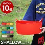 収納ボックス おしゃれ 収納ケース タブトラッグス 洗濯かご 大容量 ランドリーバスケット おもちゃ [ GORILLA TUB ゴリラタブ SHALLOW シャロー ]