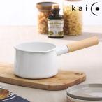 カイコ kaico ミルクパン 鍋 なべ ナベ IH IH対応 ホーロー ホウロウ ほうろう 琺瑯 ホーロー鍋 キッチン雑貨 きっちん kaico カイコミルクパン 送料無料