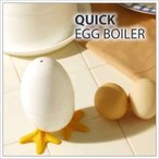 電子レンジ ゆで卵器 玉子 たまご 調理器 キッチン 雑貨 ( クイックエッグボイラー 1個用 )