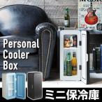 レコルト ミニ冷蔵庫 静穏 省エネ 1ドア ( recolte パーソナル クーラーボックス / Personal Cooler Box )