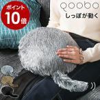 クーボ しっぽ クッション 癒し ロボット セラピーロボット 電子ペット 猫 ねこ 動物 癒しグッズ 介護 介護ロボット しっぽクッション 枕 抱き枕 [ Qoobo ]
