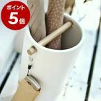 ショッピング陶器 陶器 木製 山崎実業 YAMAZAKI ( 陶器傘立て コモ スリム )