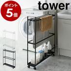 е┐еяб╝ е╨е╣е┐екеые╧еєемб╝ 15cm ╖ф┤╓╝¤╟╝ д╣дн┤╓╝¤╟╝ ╝¤╟╝ е╡е╦е┐еъб╝╝¤╟╝ └Ў╠╠╜ъ╝¤╟╝ енеуе╣е┐б╝╔╒ б╬ tower ╝¤╟╝╔╒дне╨е╣е┐екеые╧еєемб╝ б╧