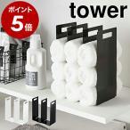 е┐еяб╝ е┐екеы╝¤╟╝ е┐екеы ╝¤╟╝ е╨е╣е┐екеы е▀е╦е┐екеы е╒езеде╣е┐екеы д╣днд▐╝¤╟╝ е┐екеые█еые└б╝ б╬ tower ╧в╖ые┐екеы╝¤╟╝еще├еп 2╕─┴╚ б╧